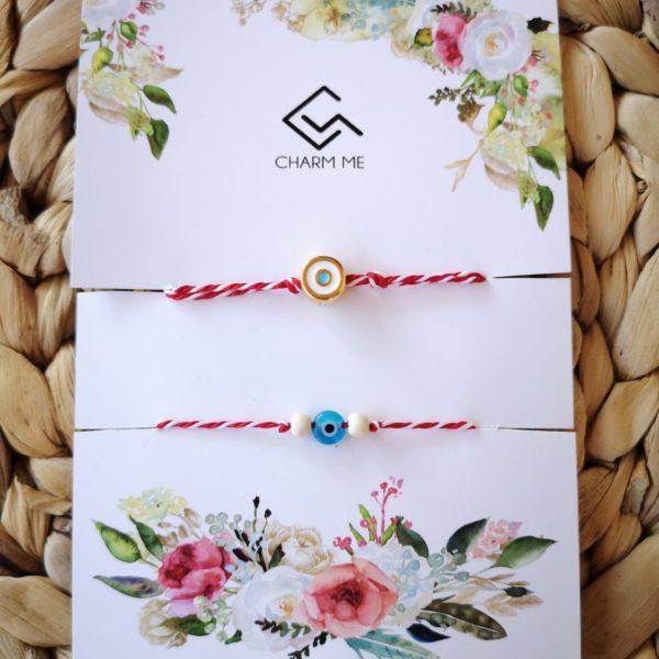 eye march bracelet